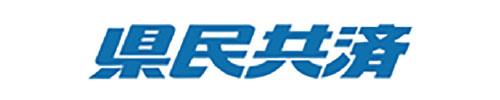 石川県民共済